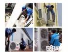 经开卫星路专业空调加氟,空调维修,空调不制冷不开机服务
