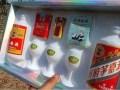 泰安高价回收茅台酒礼盒装15年30年的?宁阳县回收整箱茅台酒