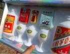 临沂回收人民大会堂50周年 罗庄区回收普通茅台价格表