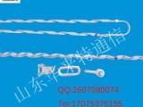 耐张线夹 预绞式耐张线夹ADSS光缆耐张线夹 光缆耐张金具