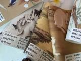 高档壁纸材料 丝绸墙纸 丝绢布 弱溶性墙纸 壁画基材