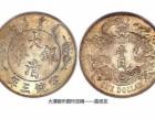 快速交易买卖出手珍贵的古钱币交易操作经验丰富