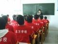 学技术哪家强来郑州北方汽修学校