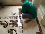 瓷砖美缝 保洁清洗 专业施工