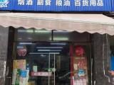 轉讓錢塘大江東75平便利店,店位置好,消費人群都是年輕人