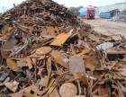 回收废铁铜-废铝-金属废料-工业边角料