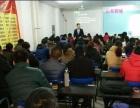 北京金英杰医考教育集团加盟