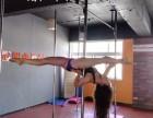 洛阳专业钢管舞培训班 洛阳哪里可以学钢管舞