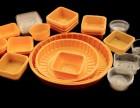 面临中秋节的到来,我们常见的月饼塑料内托有哪些?