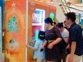 现榨橙汁自动贩卖机