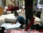 西安专业上门打木架,做出口木箱,价格低,质量好!