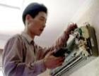 诚信家政服务空调清洗热水器油烟机洗衣机清洗安装维修
