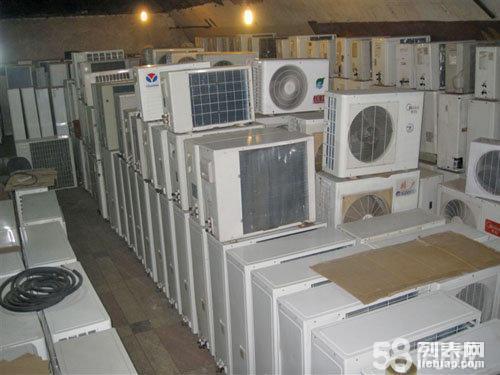 番禺高价回收废旧空调//二手中央空调高价回收