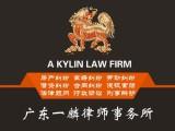 年鉴人物 2018年度全国优秀民商法专业律师李玉麟律师