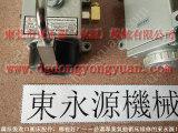 SHS-100冲床电磁阀,J2771系列电磁阀,现货批发S-