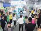 北京国际儿童安全健康教育用品大型主题展览会