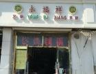 200平米临街正式底商饭店烧烤转让 即可多种行业
