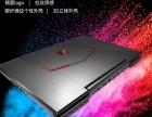 上海机械革命笔记本电脑上门维修地址