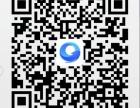 四川华西天然气 平台开户免费吗?要钱吗?