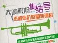 北京杰威工程造价咨实战培训学校