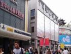 急转罗湖百万人东门步行街商业街美容美甲店门面转让