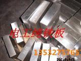 DT4C纯铁钢带DT4C纯铁带