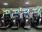 出售二手大型电玩游戏机