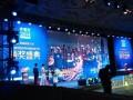 安阳新风尚庆典出租LED大屏幕 投影仪 音响 舞台大屏幕