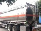 转让 解放油罐车解放J6前四后八铝合金油罐车