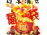 【清仓福袋】 秋冬款好品质 针织衫 毛衣99元3件!超级实惠