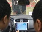 梅州经典轩逸竖屏新轩逸10.2寸安装安卓大屏导航
