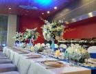 煜成餐饮公司在茶歇自助餐冷餐酒会宴会服务业有着良好的口碑