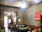 (个人)铁西云峰六路国共三街好位置快餐店出兑转让