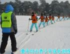 2018大连冬令营林海雪原单板滑雪冬令营
