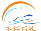 9月10日 西藏拼车(川藏+青藏20日)