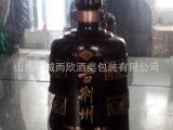 厂家直销~郓城喷涂玻璃瓶 订制酒瓶 婚庆玻璃瓶来样加工 质量保证