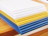 西安销售塑料隔板西安价低隔热防震pp瓦楞板品质保证