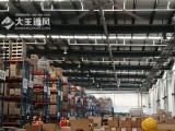 南京节能工业风扇 镇江大型工业吊扇