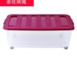 收纳箱 塑料收纳箱 整理箱 茶花储物箱