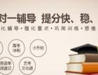 环球优学教育-高考冲刺-中考冲刺-一对一辅导