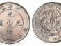 银元古币私下交易快速出手欢迎咨询
