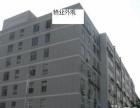 免·佣 福田保税区厂房一楼商铺 2000平