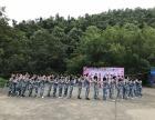 湖北荆州企业拓展,亲子活动,联谊活动等,伏龙芝培训基地