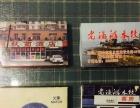 三合一筷子,湿毛巾,盒抽,纸杯,手提袋,扑克,火机