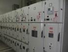 江门江海区旧配电柜回收中心