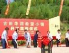 南阳会议活动摄影摄像跟拍年会商演展视频
