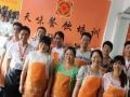 杭州小吃培训学校,专业小吃早点培训,烧烤培训