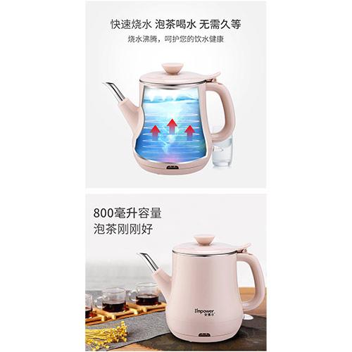 贵州口碑好的保温电水壶厂家-安铂尔诚信经营,精益生产欢迎亲的