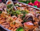 海鲜大咖烧烤火锅自助主题餐厅加盟 海鲜加盟费多少钱