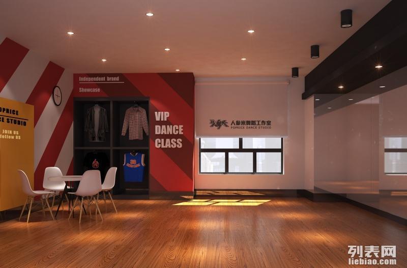 人参米舞蹈工作室 成人少儿街舞 爵士舞
